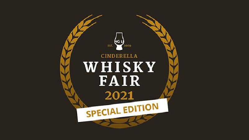 Whiskykryssning på Cinderella